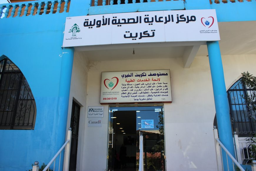 The only primary healthcare center in Tikrit town welcomes 1,000 vulnerable patients every month from throughout the entire area, offering a diversity of basic health services.