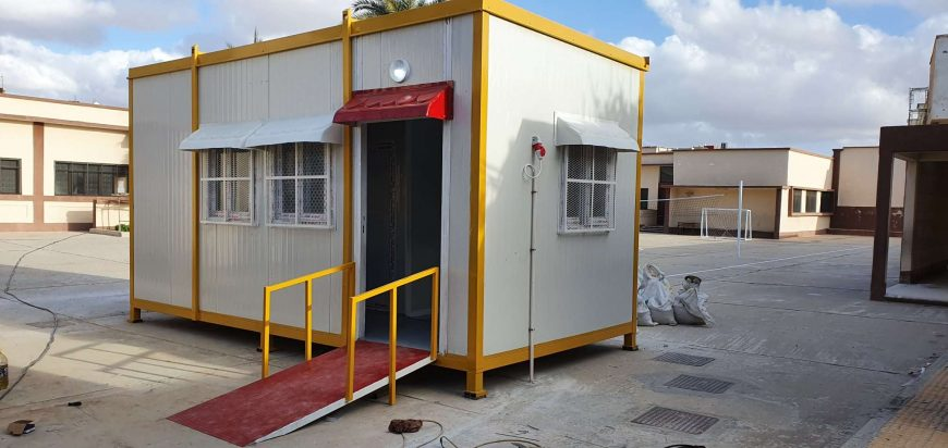 Lybia rehabilitation school