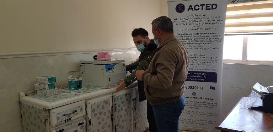 Centre de santé Mosul